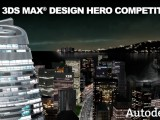 design_hero_autodesk